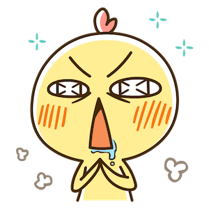 Supoes Wialin messages sticker-6