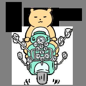 毎日くまステッカー3 ロックバージョン messages sticker-9