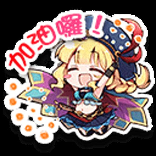 命運的反抗者 messages sticker-6