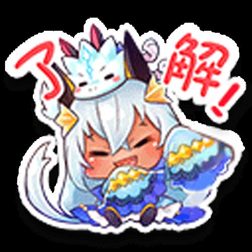 命運的反抗者 messages sticker-7