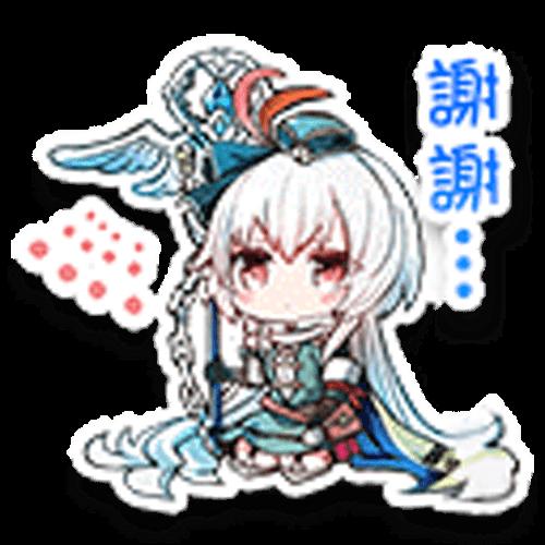 命運的反抗者 messages sticker-4