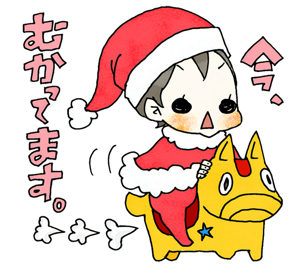 SuperNeNenyan  Merry Xmas 2019 messages sticker-0