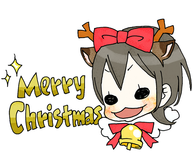 SuperNeNenyan  Merry Xmas 2019 messages sticker-2