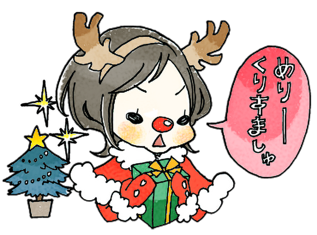 SuperNeNenyan  Merry Xmas 2019 messages sticker-10