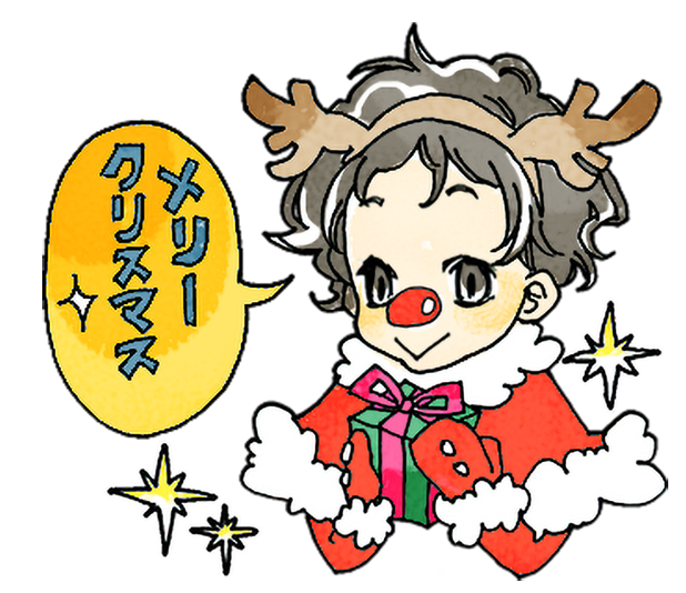 SuperNeNenyan  Merry Xmas 2019 messages sticker-11