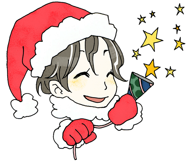 SuperNeNenyan  Merry Xmas 2019 messages sticker-4