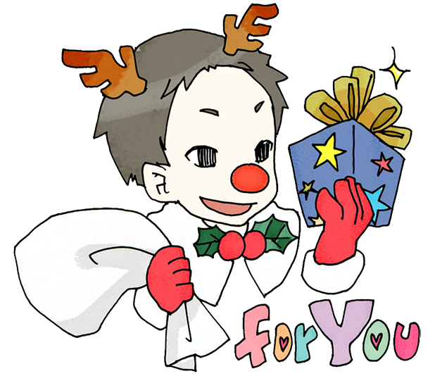 SuperNeNenyan  Merry Xmas 2019 messages sticker-6