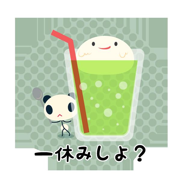 あさひな。食べ物ステッカー 01 messages sticker-4