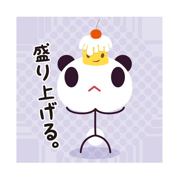あさひな。食べ物ステッカー 01 messages sticker-7
