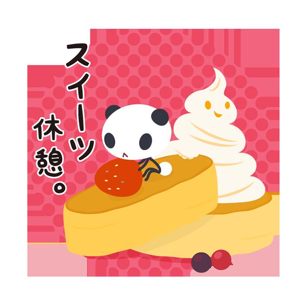 あさひな。食べ物ステッカー 01 messages sticker-5
