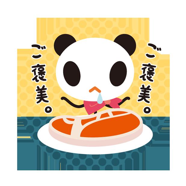 あさひな。食べ物ステッカー 01 messages sticker-6
