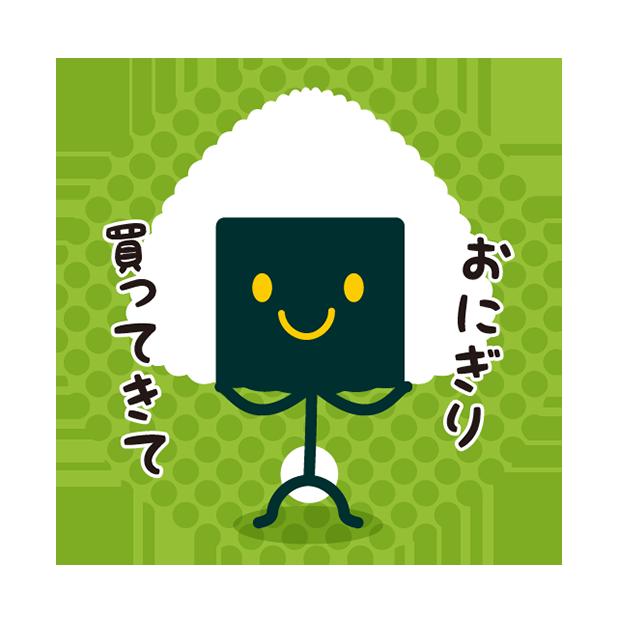 あさひな。食べ物ステッカー 01 messages sticker-10