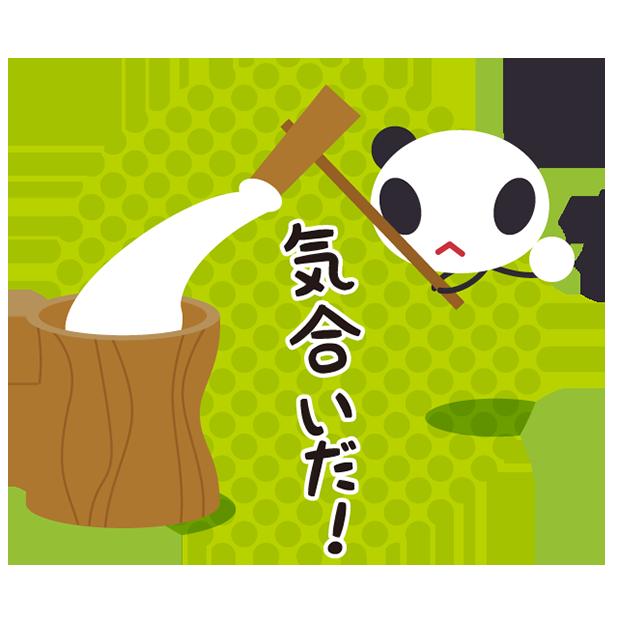 あさひな。食べ物ステッカー 01 messages sticker-8