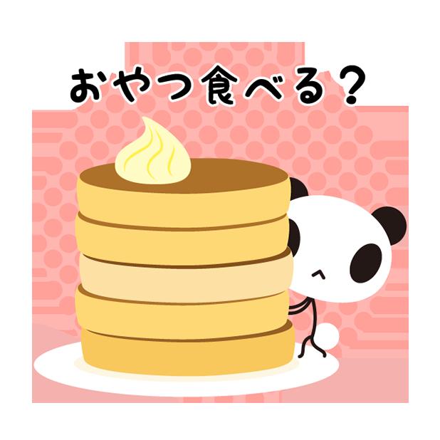 あさひな。食べ物ステッカー 01 messages sticker-3