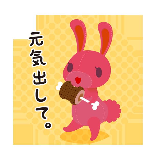 あさひな。食べ物ステッカー 01 messages sticker-1