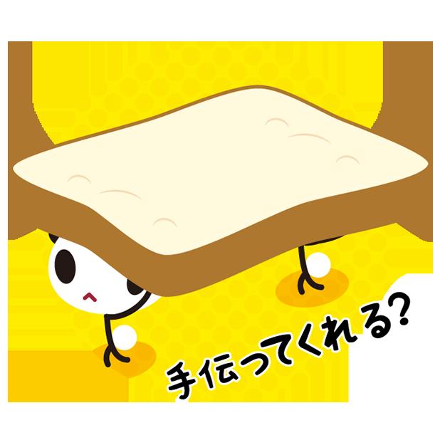 あさひな。食べ物ステッカー 01 messages sticker-9