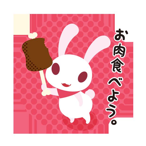 あさひな。食べ物ステッカー 01 messages sticker-0