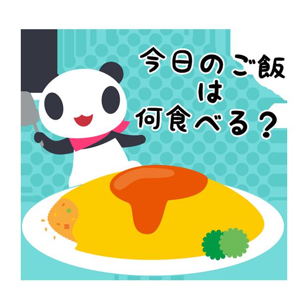 あさひな。食べ物ステッカー 01 messages sticker-2