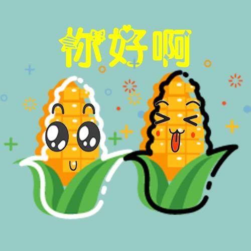 Corncob messages sticker-5