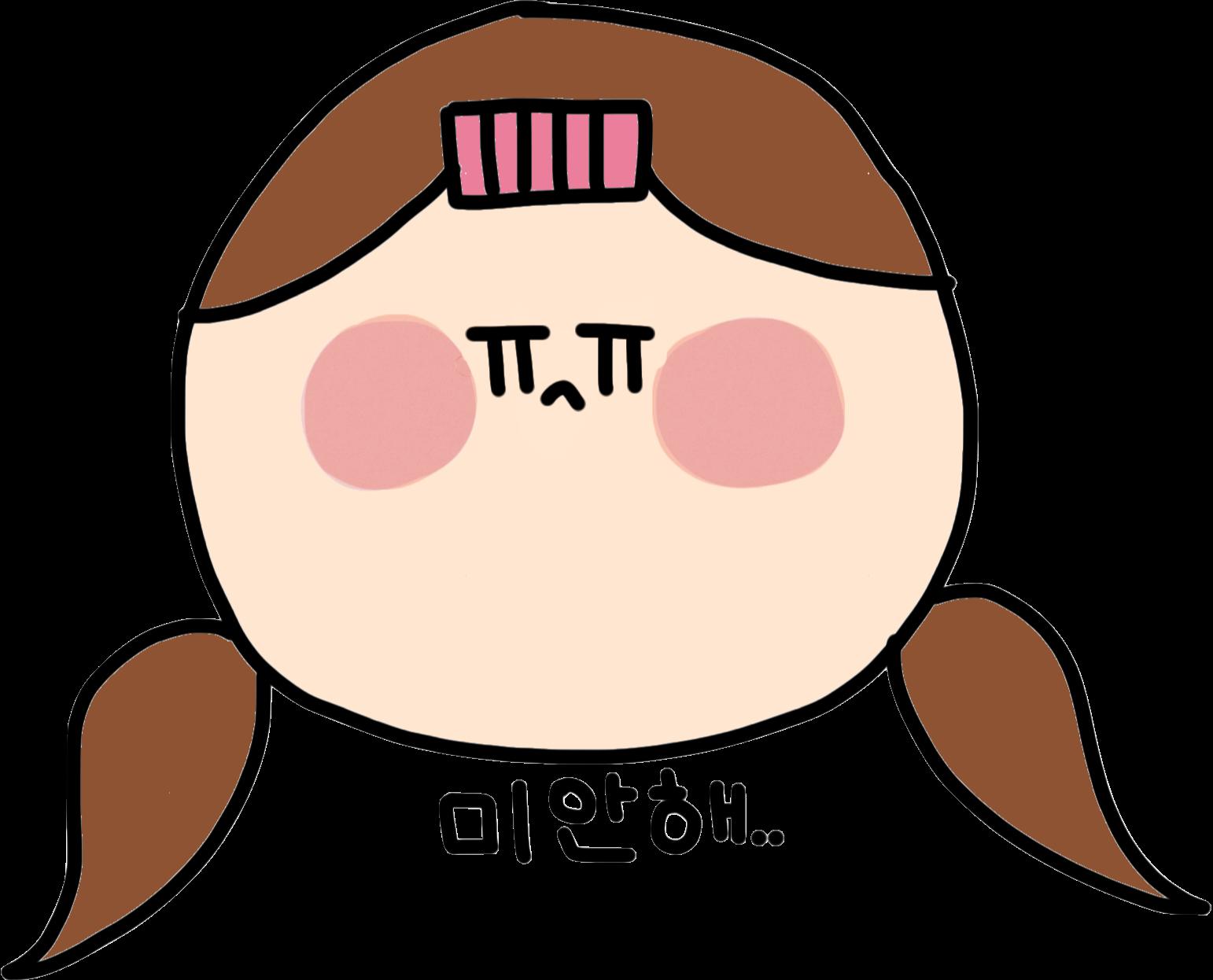 내친구 라미 - My friend, Lami messages sticker-11