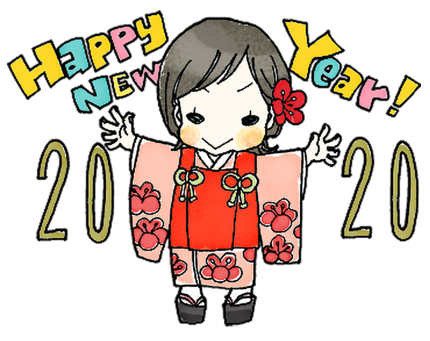 Super NeNenyan Happy New Year! messages sticker-0