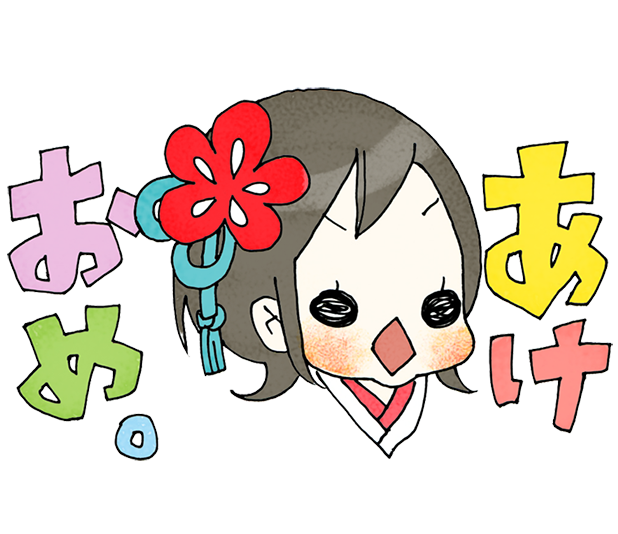 Super NeNenyan Happy New Year! messages sticker-1