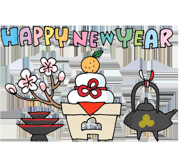Super NeNenyan Happy New Year! messages sticker-5