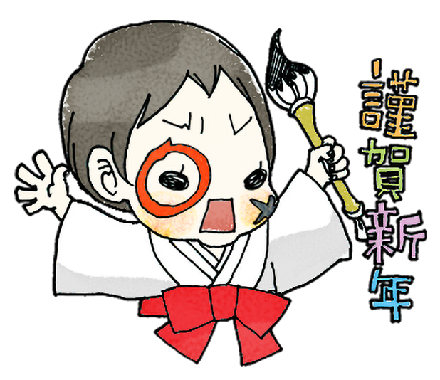 Super NeNenyan Happy New Year! messages sticker-6