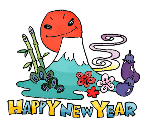 Super NeNenyan Happy New Year! messages sticker-2