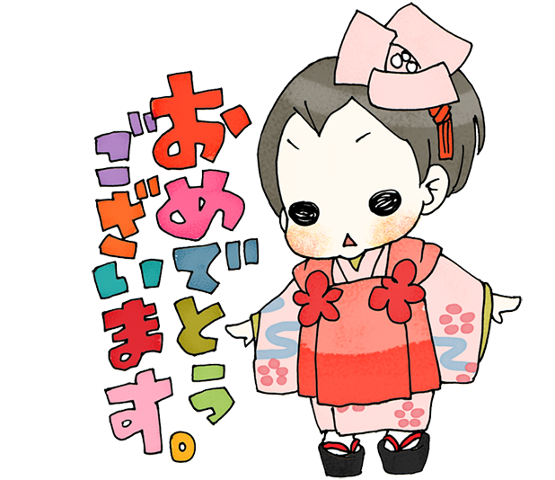 Super NeNenyan Happy New Year! messages sticker-4