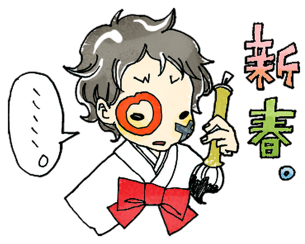 Super NeNenyan Happy New Year! messages sticker-7