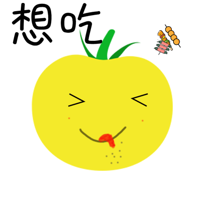 番茄转 messages sticker-3