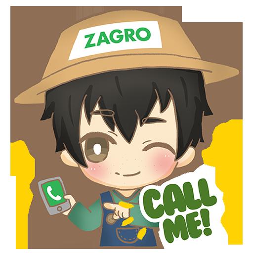Zagro Sticker Pack messages sticker-1