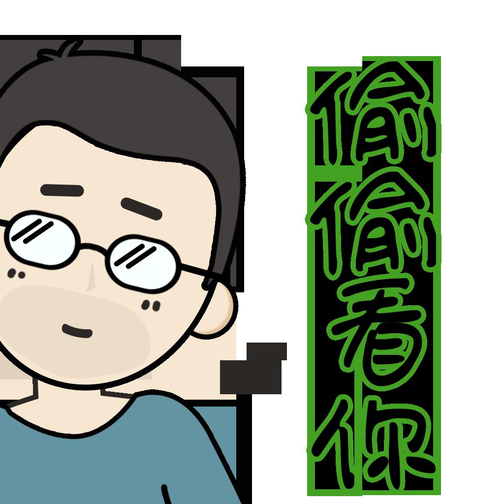 Glasses Boy messages sticker-0