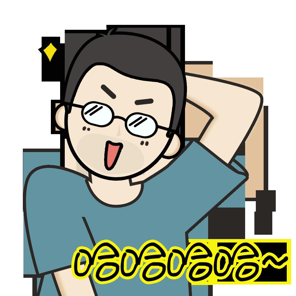 Glasses Boy messages sticker-5