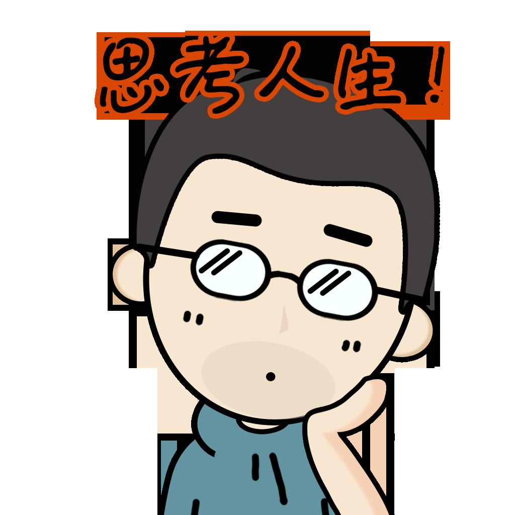 Glasses Boy messages sticker-1