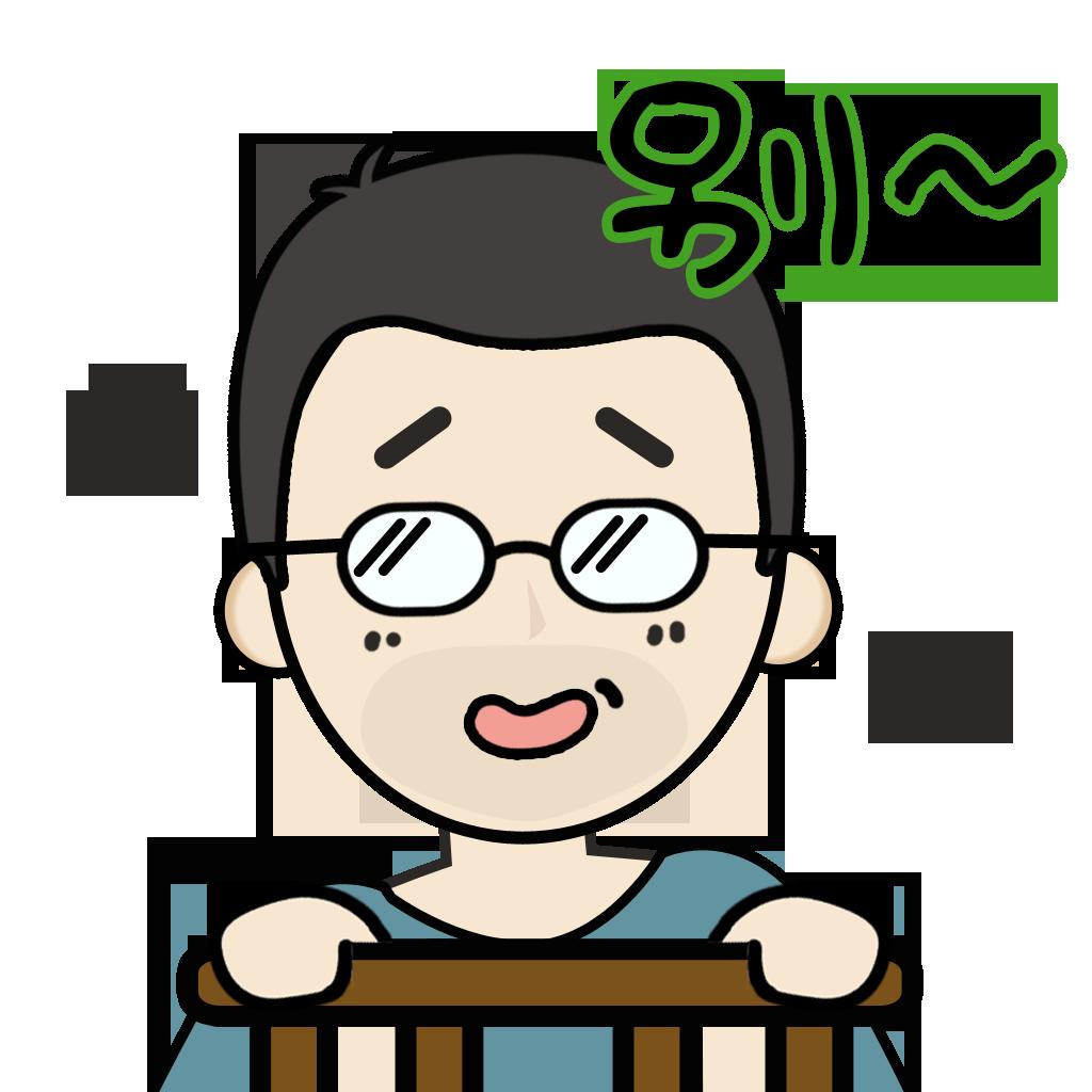 Glasses Boy messages sticker-7