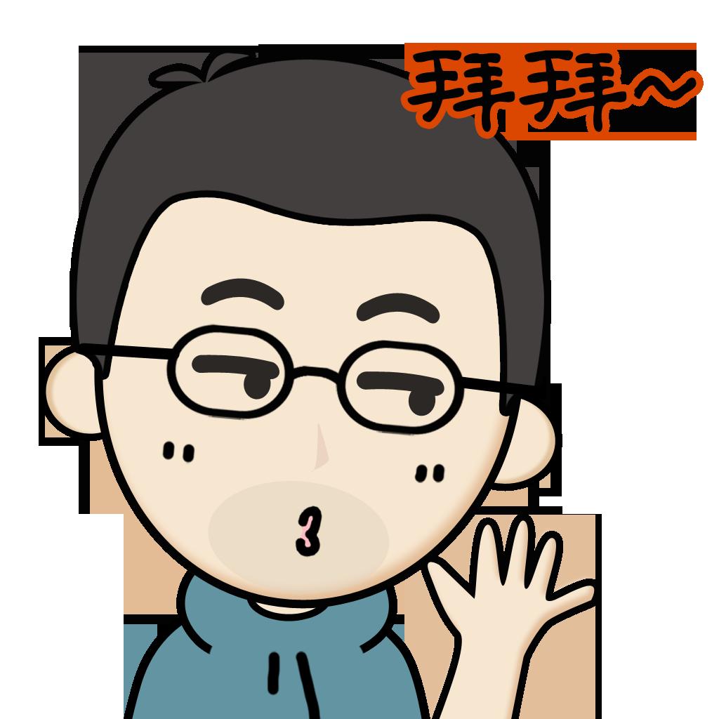 Glasses Boy messages sticker-6