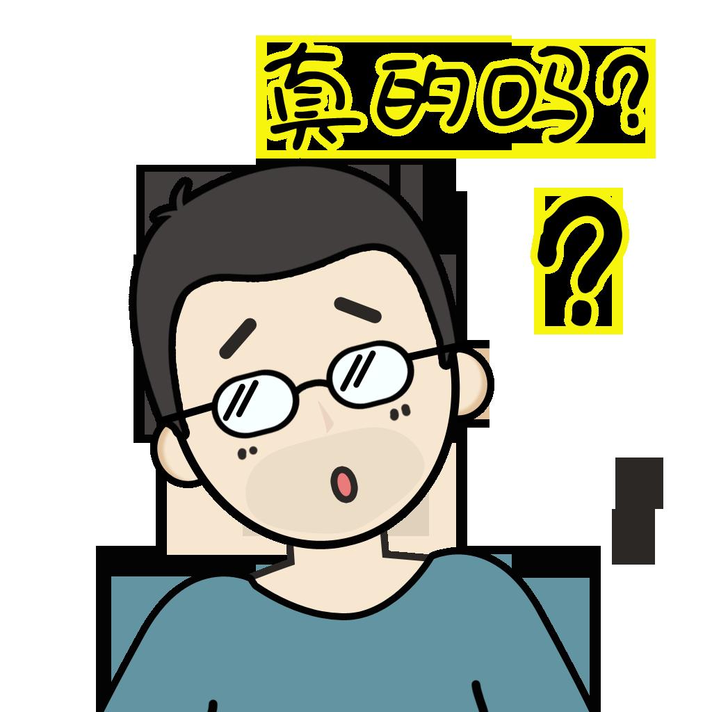 Glasses Boy messages sticker-11
