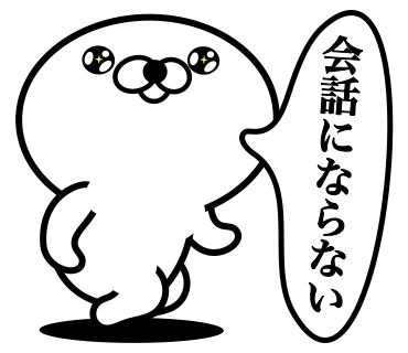 Too honest seal 11 messages sticker-6