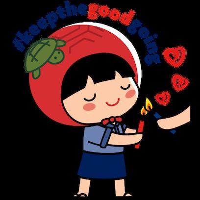 UOB Heartbeat x AngKuKuehGirl messages sticker-0