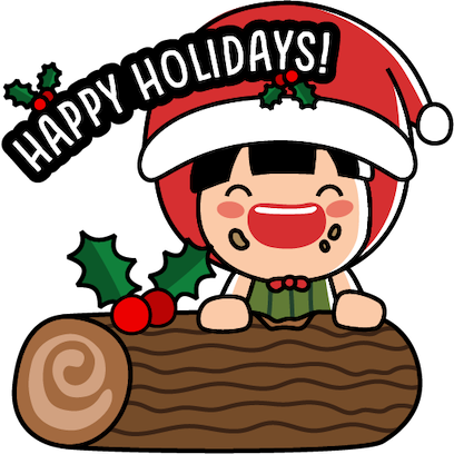 Ang Ku Kueh Girl - Christmas messages sticker-2