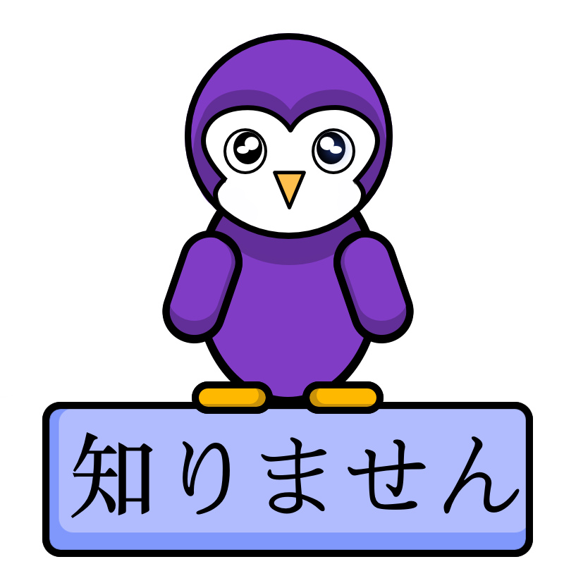 CRMS Japanese Sticker Pack messages sticker-7