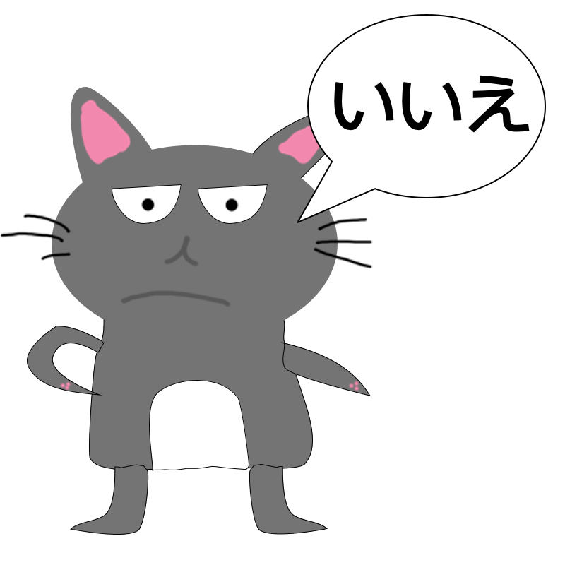 CRMS Japanese Sticker Pack messages sticker-2