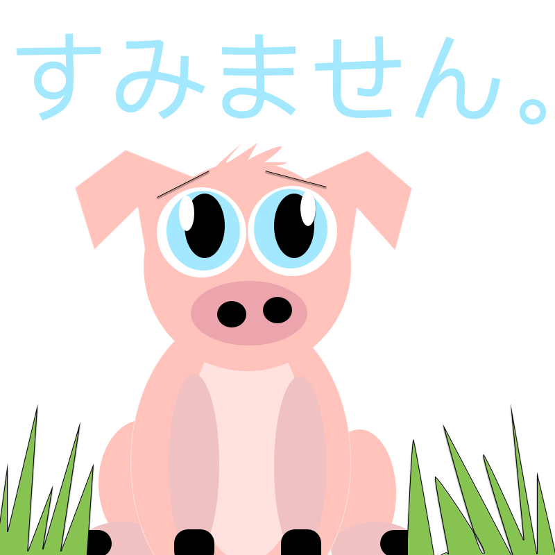 CRMS Japanese Sticker Pack messages sticker-6