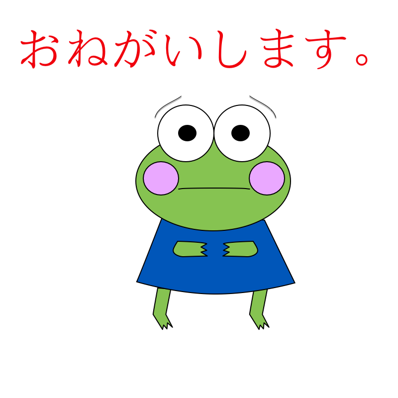 CRMS Japanese Sticker Pack messages sticker-9