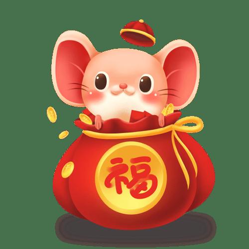 2020鼠年好运红包-抢红包必备emoji messages sticker-11