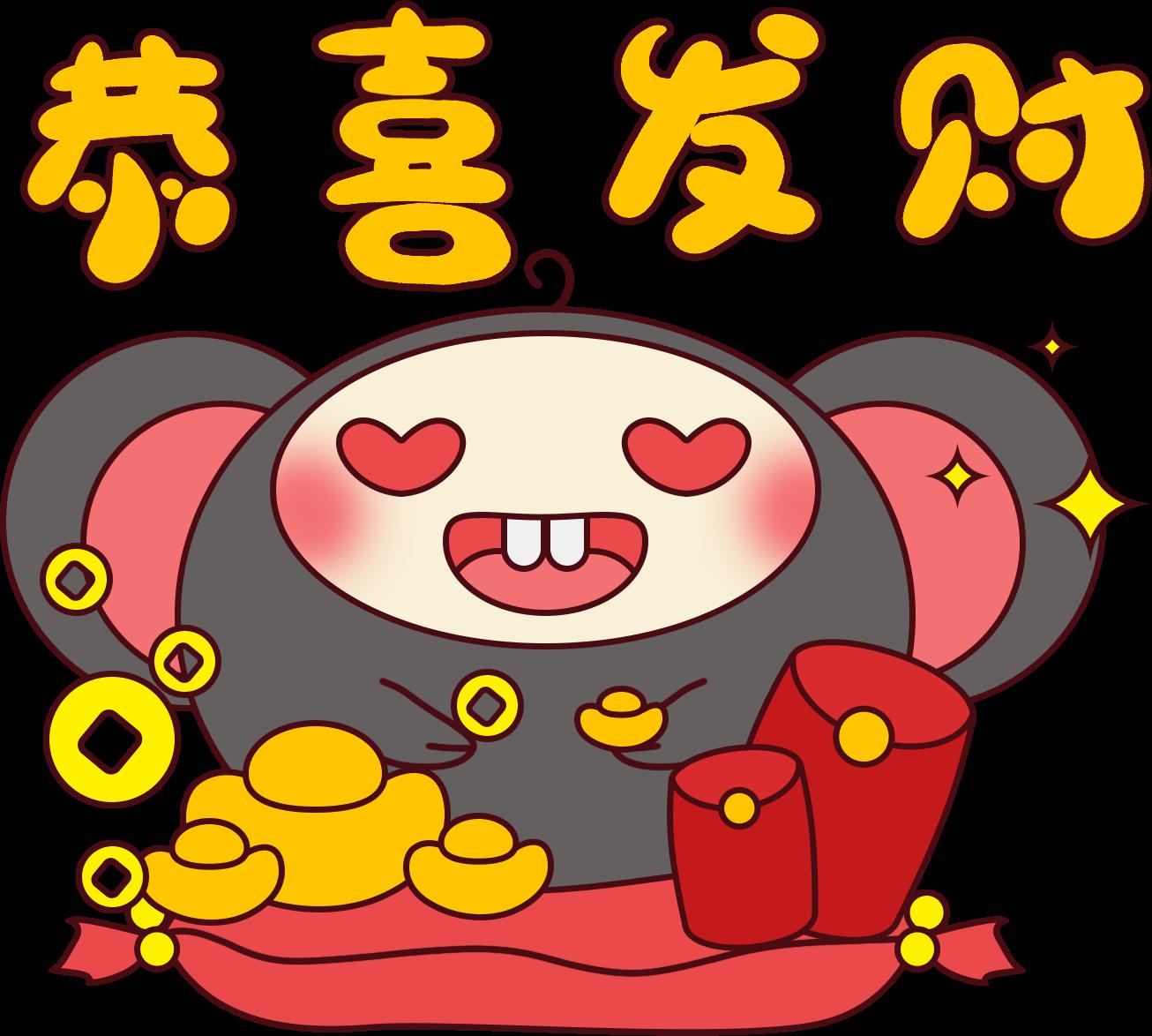 2020鼠年好运红包-抢红包必备emoji messages sticker-9