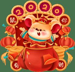 2020鼠年好运红包-抢红包必备emoji messages sticker-5