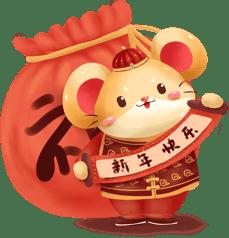 2020鼠年好运红包-抢红包必备emoji messages sticker-8